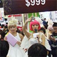 Alla ricerca dei Tablet PC all'IT Month Expo di Taipei
